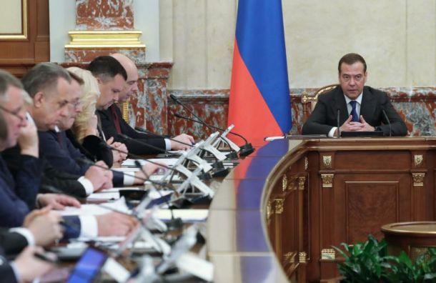 Медведев отписался отправительства вInstagram