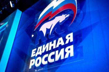 Единороссы внесли законопроект оликвидации партий занеуважение кобществу