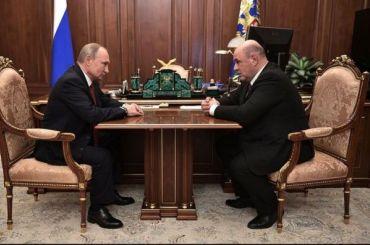 Путин предложил кандидатуру Мишустина надолжность премьер-министра
