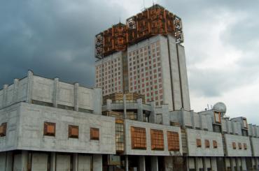 Журналы отзывают научные статьи из-за скандального расследования РАН