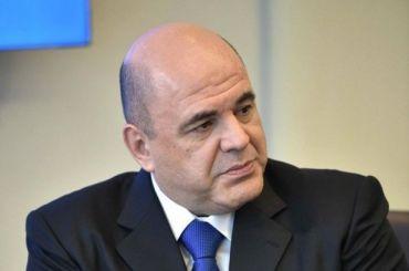 Мишустин назначил Егорова надолжность главы ФНС