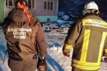 Несколько человек пострадали при взрыве в Твери