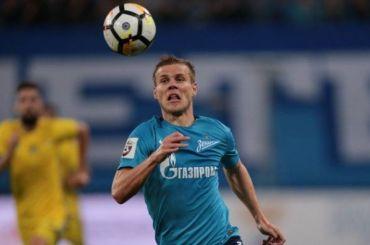 ФК «Сочи» официально объявил обаренде Кокорина