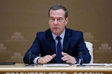 Медведев объяснил отставку правительства