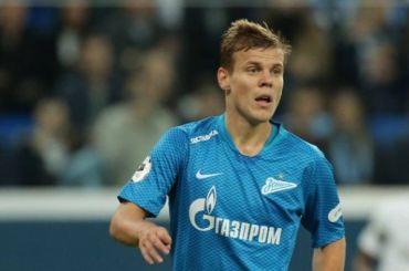 СМИ: Кокорин хочет разорвать контракт с«Зенитом»