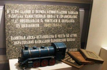 Памятную доску ошколе наОраниенбаумском плацдарме установят вКартинном доме