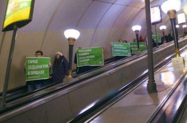 Активиста «Весны» оштрафовали заакцию против повышения цен напроезд