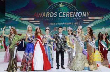 Петербурженка получила титул вконкурсе «Миссис Вселенная»