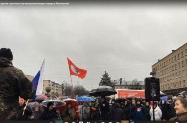 Петербуржцы вышли намитинг вЛомоносове