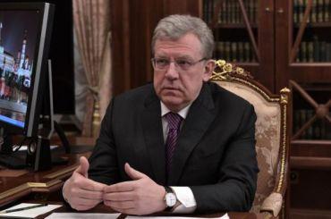 Кудрин: Ежегодно изроссийской казны крадут по2−3 млрд рублей