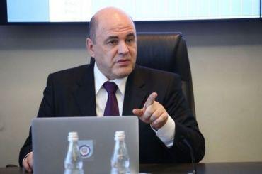 Мишустина добавили вукраискую базу «Миротворец»