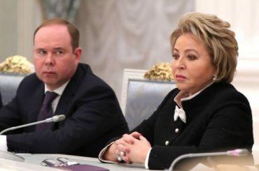 Матвиенко: Закон опоправках вКонституцию будут принимать граждане