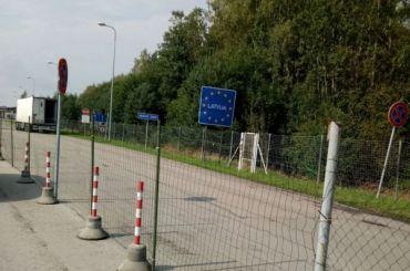 Латвия отказалась оттерриториальных претензий кРоссии