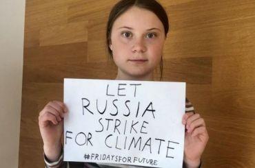 Грета Тунберг призывает россиян кзабастовкам