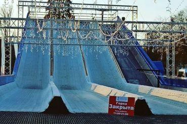 Тюбинговую горку вКроштадте будут устанавливать ежегодно