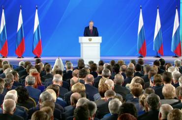 Путин внес вГосдуму поправки кКонституции