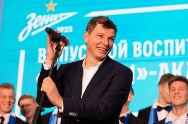 Аршавин попросил Казьмину освободить коттедж наГорной улице