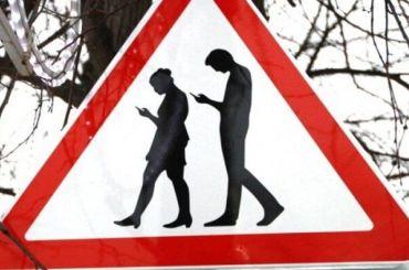 Надорогах Петербурга вянваре погибли девять пешеходов
