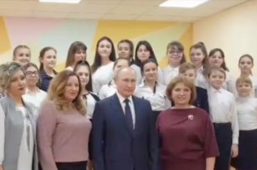 Детский хор спел Путину песню про добро