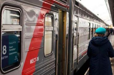 Петербургские студенты начали обслуживать поезда вКрым