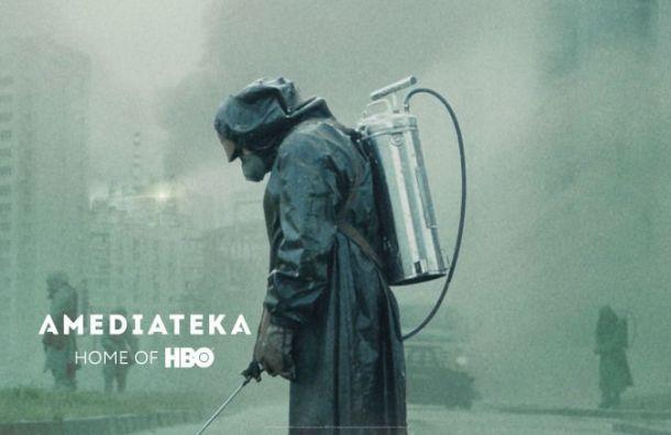 Мини-сериал «Чернобыль» получил «Золотой глобус»