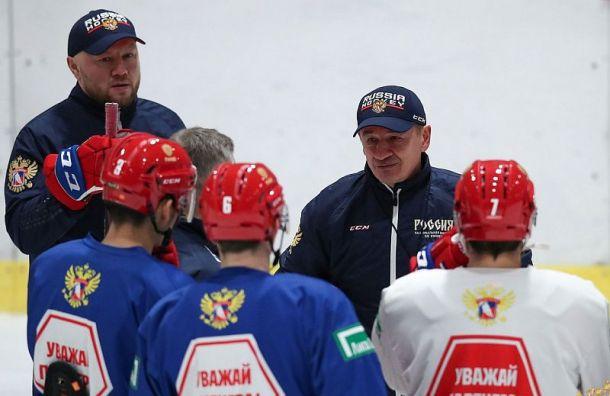 Брагина включили втренерский штаб главной сборной России похоккею