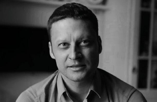 СМИ обонкологии создадут начасть средств изгранта Андрея Павленко