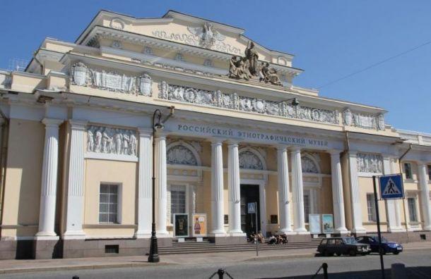 Новый директор Музея этнографии небудет «вспарывать ситуацию»