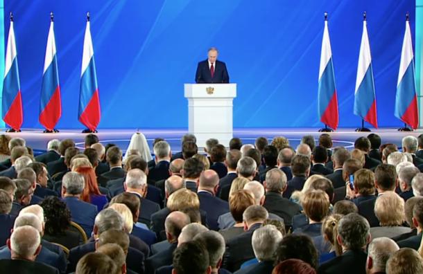 Послание Путина Федеральному Собранию стоило 95 млн