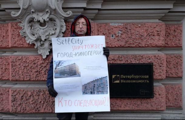 Защитники дома Басевича провели пикеты уофисов Setl City