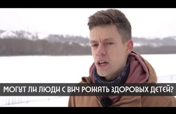 Россияне начали массово проверяться наВИЧ после фильма Дудя