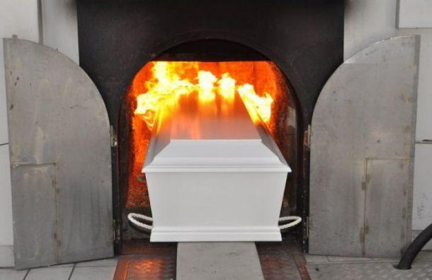 фото из крематория санкт петербург каких материалов сделать
