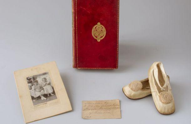 Туфельки великой княжны Марии Николаевны вошли вколлекцию музея «Царское Село»