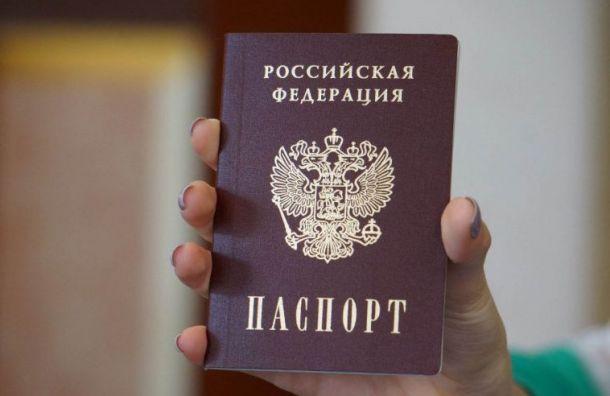 Россия может сильно упростить получение гражданства иностранцами