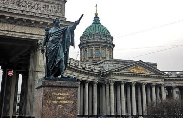 Петербург установил температурный рекорд на23февраля