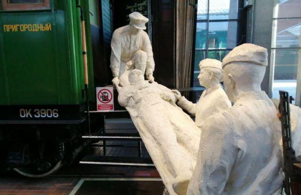 Музей железных дорог представил выставку «Поезда милосердия»