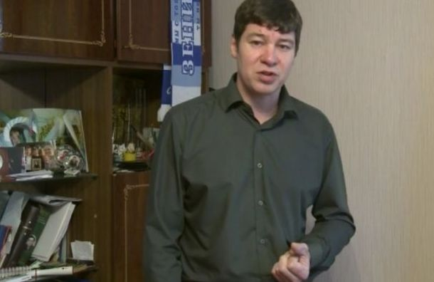 Школьного учителя попросили уволиться после «Исповеди хулигана»