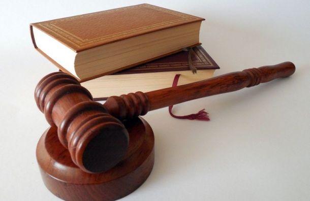 Суд приговорил петербуржца к3,5 годам условного срока
