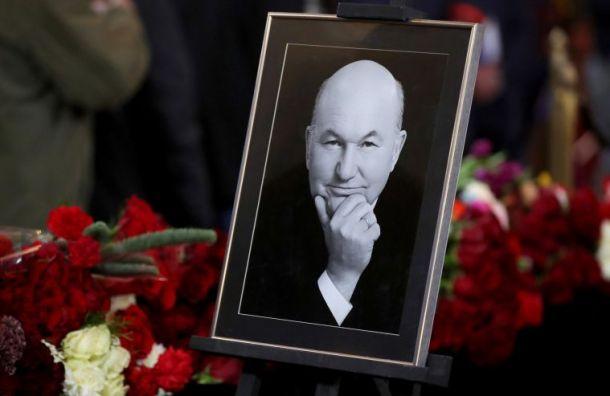 Путин поручил увековечить имя Лужкова