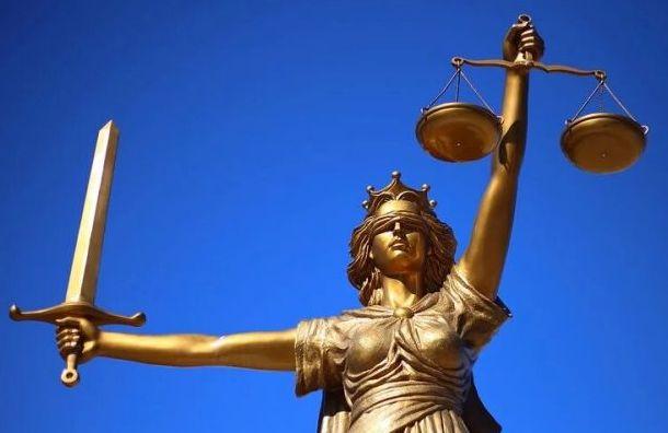 Анонимы второй раз задень «заминировали» петербургские суды
