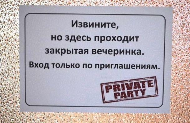 ДепутатыМО «Дачное» снова закрыли отжителей заседание ивызвали полицию