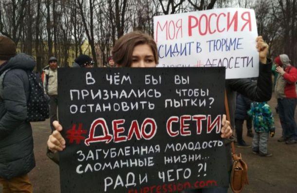 Мундепы Петербурга направили генпрокуроруРФ обращение поделу «Сети»