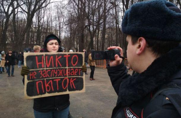 Митинг вподдержку фигурантов дела «Сети» начался вПетербурге