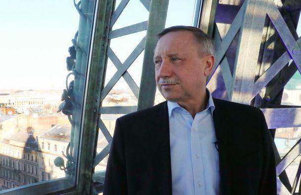 Беглов попросил петербуржцев оставлять ему номера сотовых телефонов