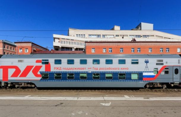 Петербуржцы начали чаще кататься вМоскву надвухэтажных поездах