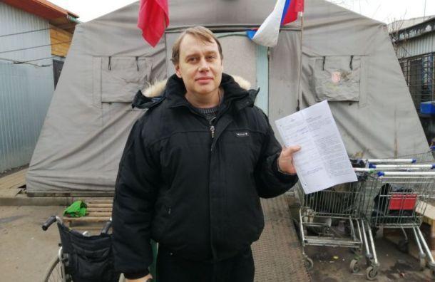 Алексей Никоноров ищет свидетелей
