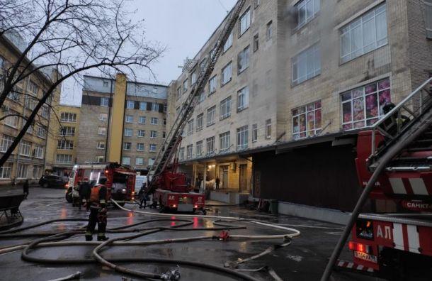 Пожар вбизнес-центре «Лениздат» локализовали