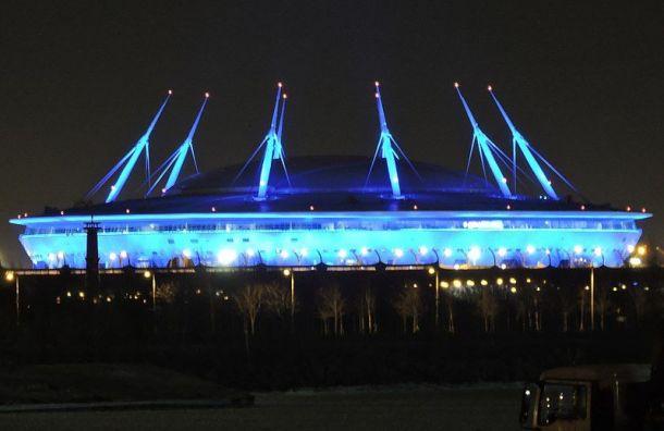 Матицын похвалил Петербург завысокий уровень готовности кЕвро-2020
