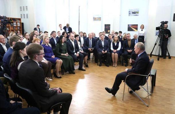 Путин: Поправки кКонституции— недля продления моих полномочий