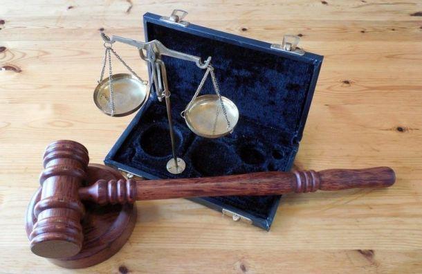 Суд отправил пенсионера на14 лет вколонию загосударственную измену